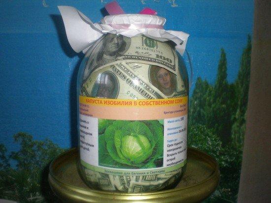 Как подарить деньги на свадьбу и