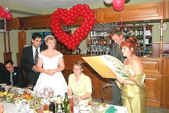 Свадебные поздравления от родителей жениха