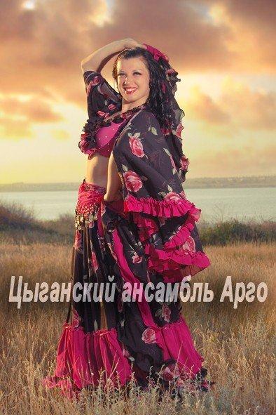 Поздравление цыганок на юбилей женщине