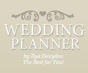 �Wedding Planner� � ����������� ������� �� �������