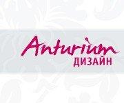 Салон «Антуриум-Дизайн» – оформление живыми цветами
