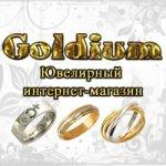 ��������� ������� �Goldium�
