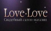 ��������� �����-������� �LoveLove�