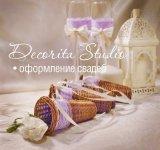 �Decorita Studio� � ���������� ������