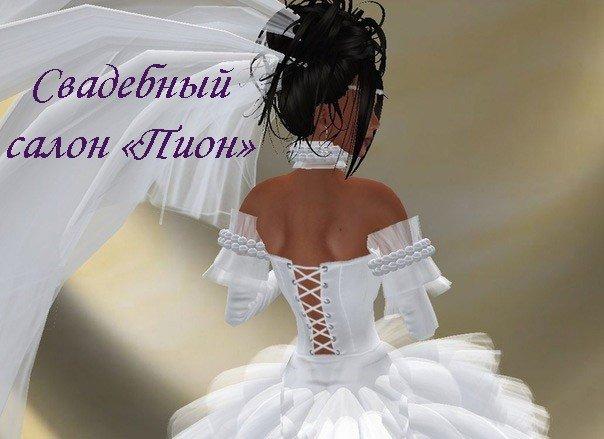 Свадебные платья в наличии и на заказ от известных модельеров. Качественные копии с превосходной посадкой и качественных материалов по доступным ценам