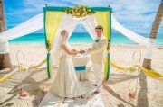 ������� �����: ������� � ���������� �� 1 500$ �� �������� �Caribbean Wedding�