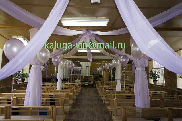 Услуга: Оформление залов от свадебного салона «Виктория» - Витрина